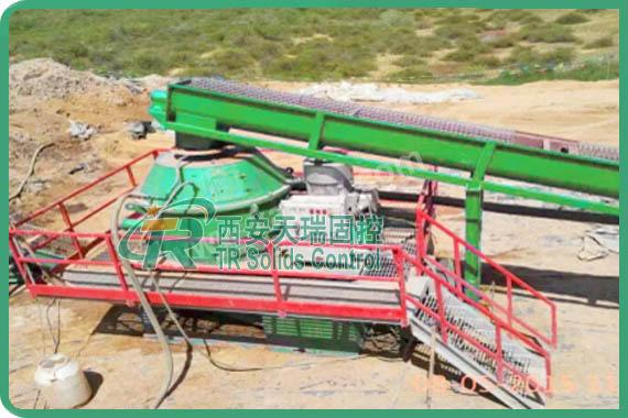 API Standard Skid Mounted Mud Tanks Drilling Waste Management System
