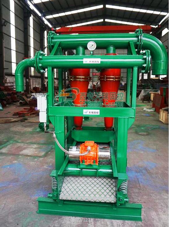 300m3/h Oilfield Drilling Mud Desander with 45um - 75um Separation Point
