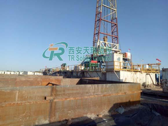 Oil And Gas Fields Drilling Mud System Drilling Waste Management System